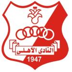 Al-Ahly (Benghazi)