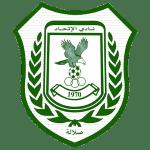 Al Ittihad (Sahahel)