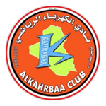 Al-Kahraba
