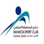 Al-Muhafaza