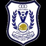 Al Nasr SCSC