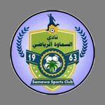 Al-Simawa