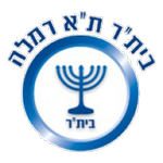 Beitar Tel Aviv Ramla