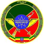 Defence Force SC