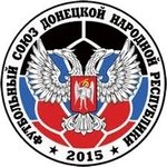 Donetsk Peoples Republic