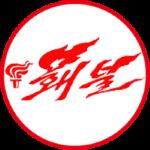Hwaebul Sports Club