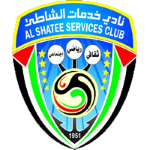 Khadamat Al Shatea