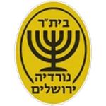 Nordia Jerusalem