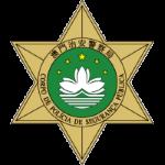 Policia de Seguranca Publica