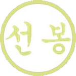 Sonbong
