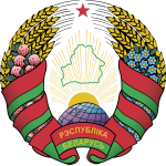 Belarusian Team