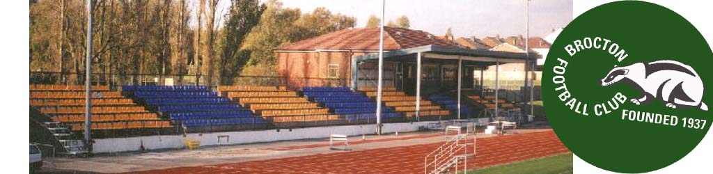 Cannock Sports Stadium