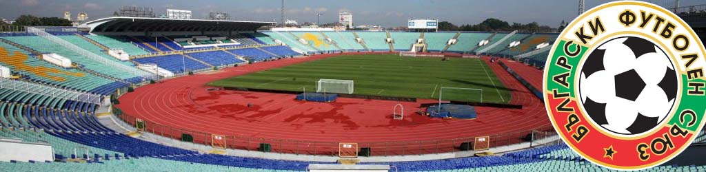 Vasil Levski National Stadium