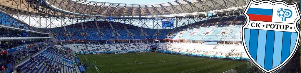 Volgograd Arena, Volgograd, Russia