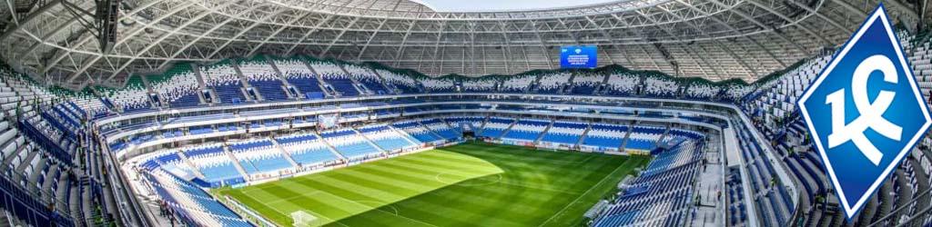 Samara Arena, Samara, Russia