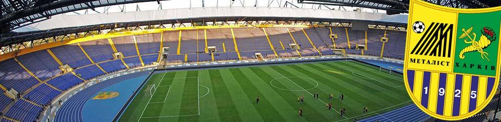 Metalist Stadium, Kharkiv, Ukraine