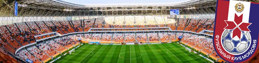 Mordovia Arena, Saransk, Russia