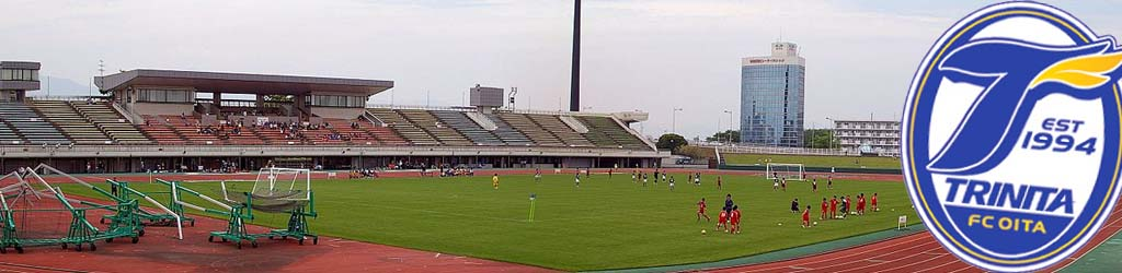 Oita Athletic Stadium
