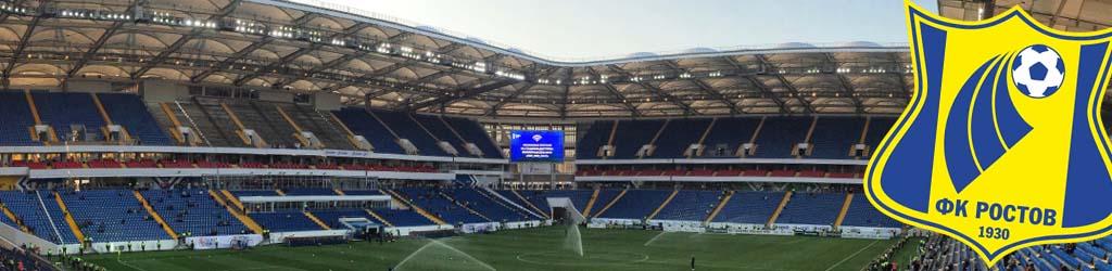 Rostov Arena, Rostov-on-Don, Russia
