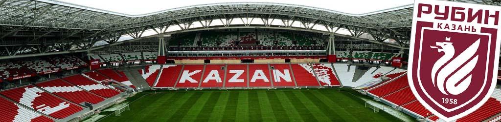 Ak Bars Arena, Kazan, Russia