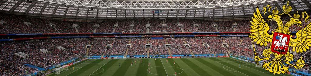 Luzhniki Stadium, Moscow, Russia