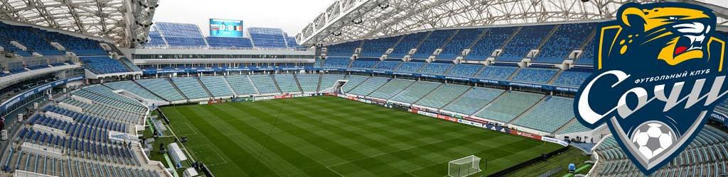 Fisht Olympic Stadium, Sochi, Russia