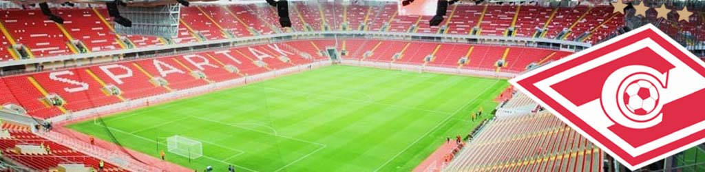 Otkritie Arena, Moscow, Russia