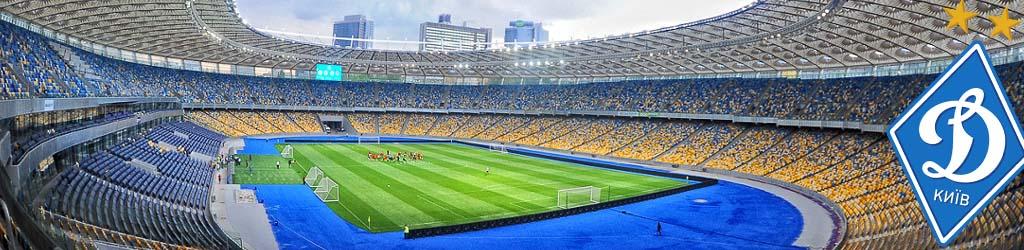 NSC Olimpiyskiy, Kiev, Ukraine