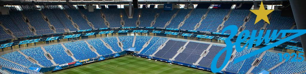 Gazprom Arena, St Petersburg, Russia