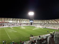 Abdullah bin Nasser bin Khalifa Stadium