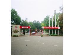 Balgarska Armiya Stadium