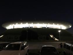 Estadio Akron (Chivas)