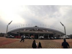 Estadio Olimpico Universitario