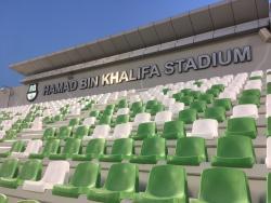 Hamad Bin Khalifa