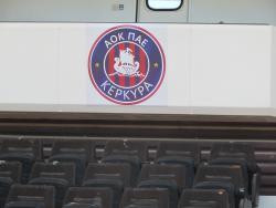 Kerkyra Stadium