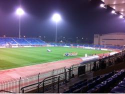 Madinat Isa Stadium (Khalifa Sports City)