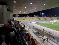 Suheim Bin Hamad Stadium