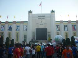 Supachalasai Stadium