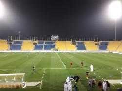 Thani Bin Jassim Stadium