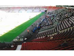 The Darlington Arena