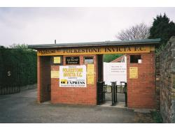 An image of The Fullicks Stadium uploaded by feethams