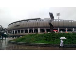 TOHO Stadium