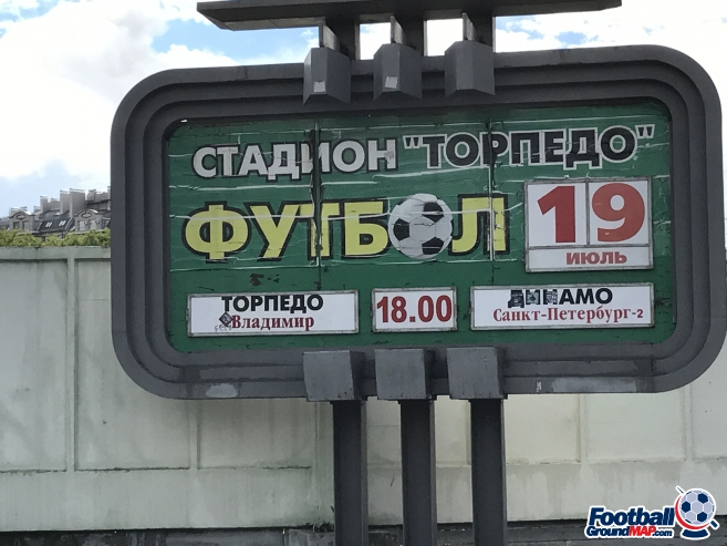 A photo of Torpedo Stadium uploaded by jonnycollins
