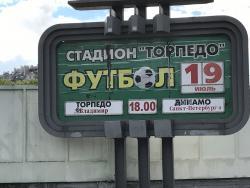 An image of Torpedo Stadium uploaded by jonnycollins