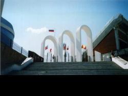Tsentralny Stadium