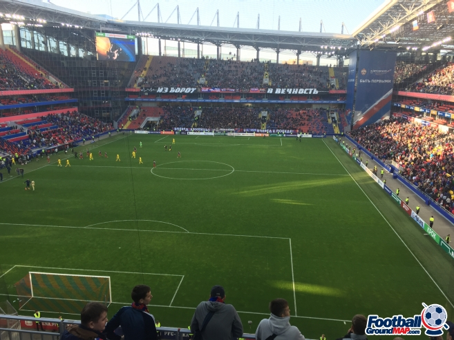 A photo of VEB Arena uploaded by robhofman