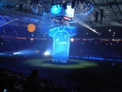 An image of Veltins-Arena uploaded by facebook-user-88898