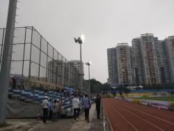 Yanzigang Stadium